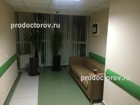 Детская поликлиника город московский график работы