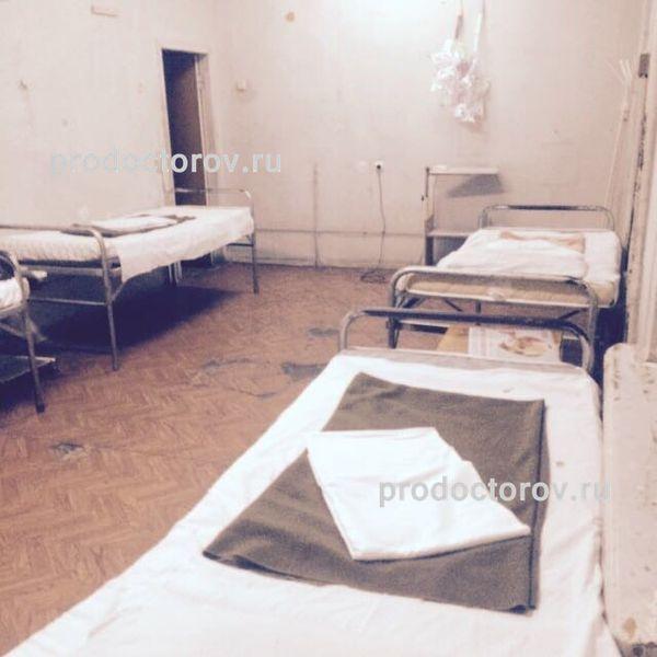 50 больница гинекология