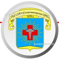 Романовская районная больница алтайский край