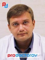 уролог лечение простатита в санкт-петербурге