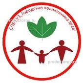 Образец заявления для прикрепления к детской поликлинике