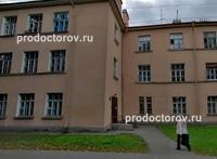 2 поликлиника министерства экономического развития