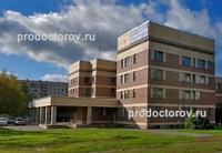 Поликлиника метрополитена спб хирурги