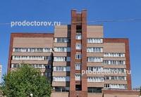 Сдать анализ мочи диагностический центр на сикейроса 10 Справка о беременности Шоссейная улица (поселок станции Крекшино)