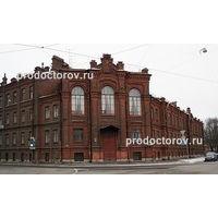 Поликлиника розанова пушкино официальный сайт