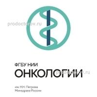 Клиническая больница 6 москва ул маршала новикова д 23