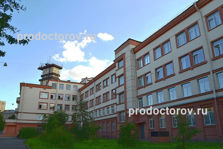 Клиника ржд санкт-петербург отзывы