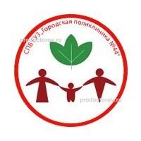 58 детская поликлиника в