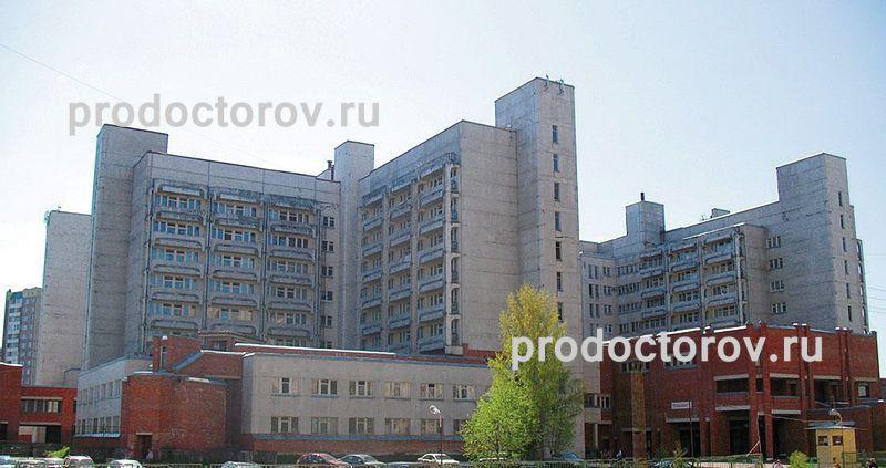 Детское отделение пироговской больницы