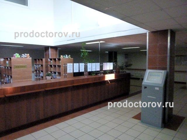 Поликлиника 49 в городе пушкин