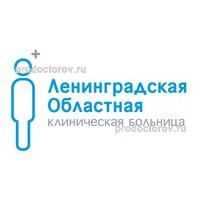 Офтальмологическая клиника в спб кировский район
