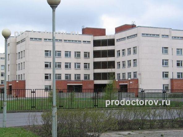 Детская больница №5 им. Филатова - 181 врач, 308 отзывов | Санкт ...