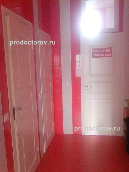 Городской медицинский центр рождественская улица мытищи московская область