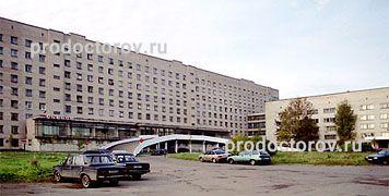 Азовская центральная районная больница ростовской области