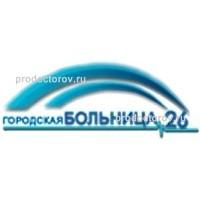 Сайт детской поликлиники 29 калининского района