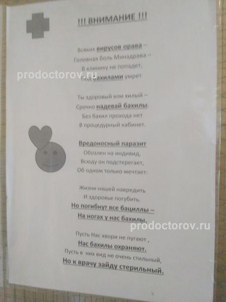 Больница Петра Великого (бывш. Мечникова) на Пискаревском 47 - 85 ...