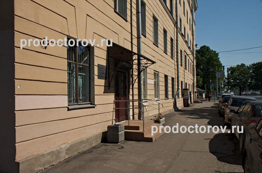 Медицинский центр красмед красноярск официальный сайт