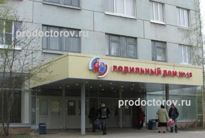 юридическая консультация маяковского 24
