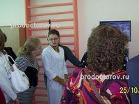 Поликлиника на чкалова в чите официальный сайт