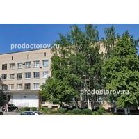 Уральский медицинский центр эксперт