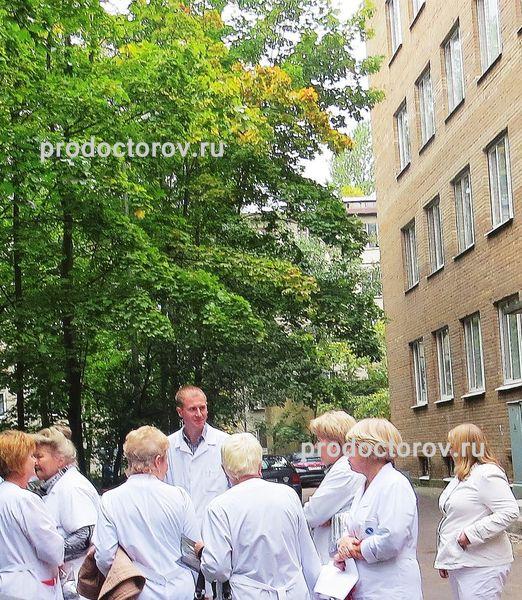 Гинекология больница москва официальный сайт
