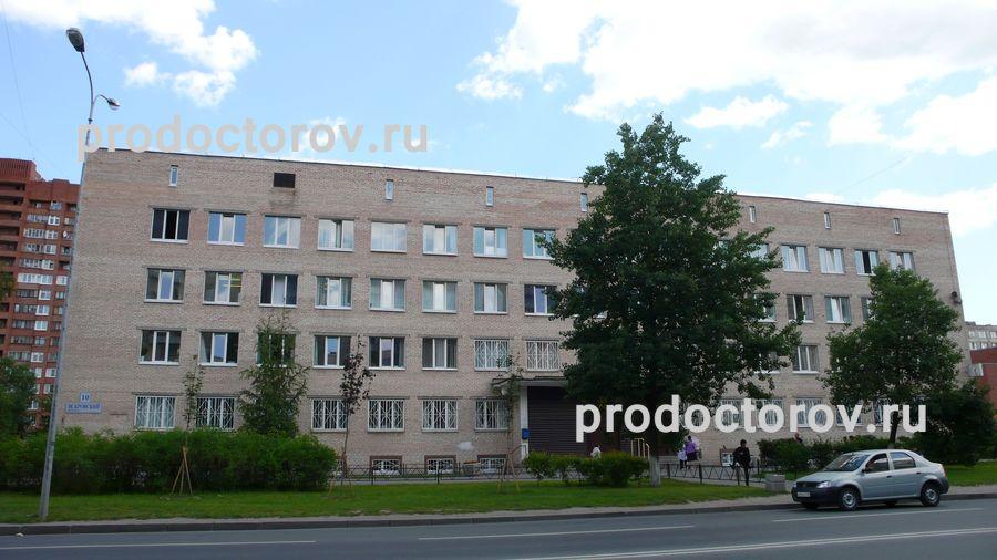 Медицинский центры вакансии в красноярске