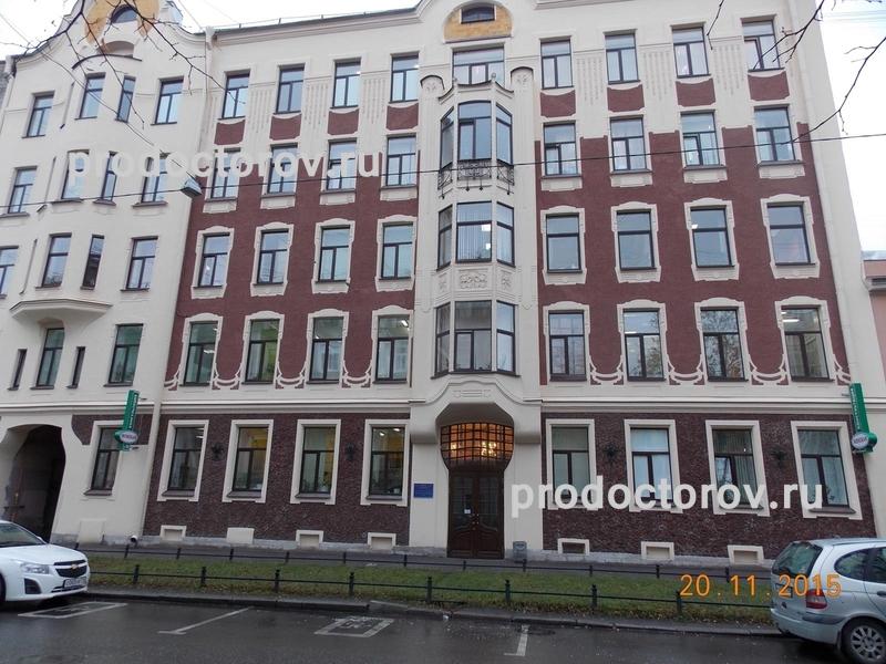 Хабаровск записаться на приём к врачу в поликлинику через интернет в