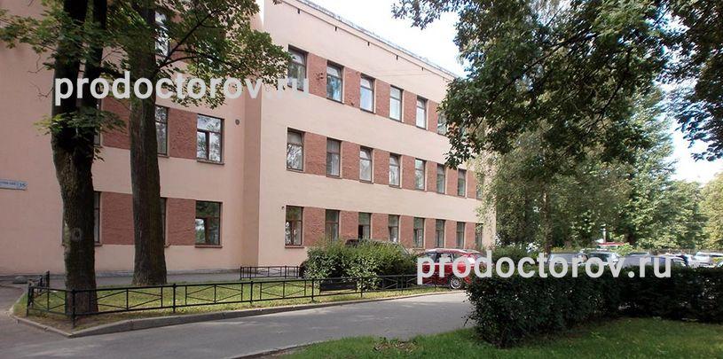 Городская больница 41 города екатеринбург