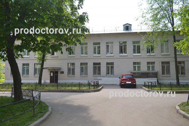 Женская консультация №5 Московского района - 22 врача, 98 отзывов ...