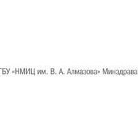 Центр Алмазова Санкт-Петербург: официальный сайт Центра Алмазова в СПб, Алмазовский институт на ул Аккуратова д 2
