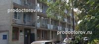 Наркология старый оскол официальный сайт капельница от запоя москва stop alko ru