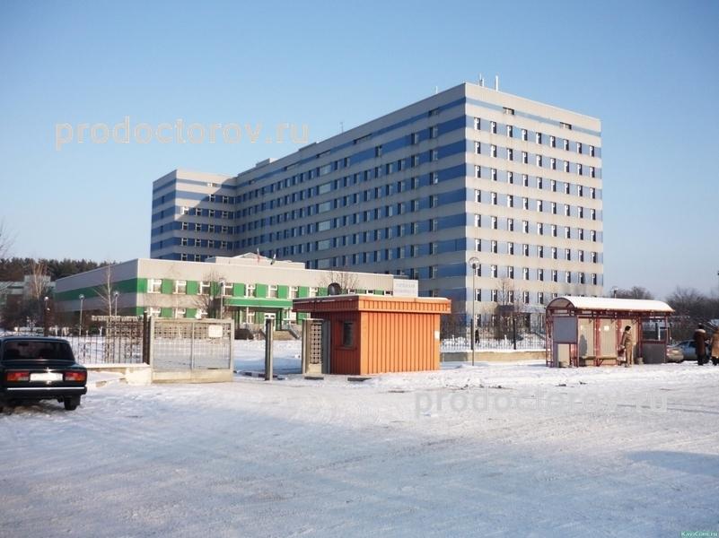 Г. вологда областная больница лечебная 17