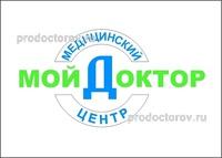 VHQ Прайс Ставрополь Лирика  price Гатчина