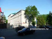 Больница 1 красногорского района московской области