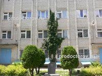 Косметологическая клиника москва фрау