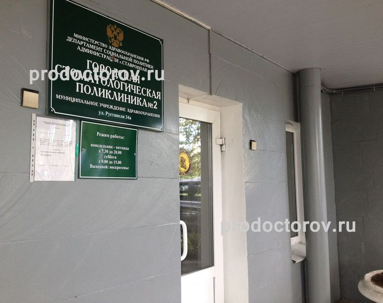 Поликлиника на суворова 38 в хабаровске