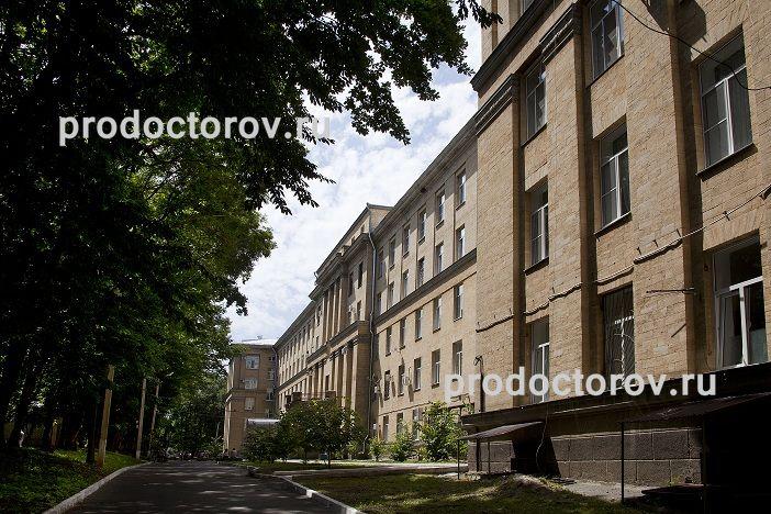 краевая больница ставрополь врач проктолог