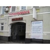 Цены на платный приём в Хозрасчетная поликлиника, Ставрополь - ПроДокторов