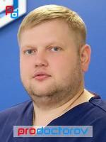 Сургутский ортопедический центр суставы беременность боль суставы