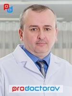 Сургут врач сексопатолог