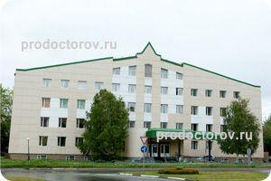 46 поликлиника уфа записаться на прием к врачу