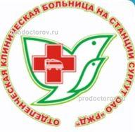 Детская поликлиника 7 спб запись к врачам