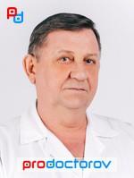 Курская областная больница на сумской запись на прием