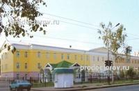 Город краснокаменск детская поликлиника