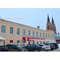 1 клиническая больница москва цены