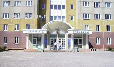 Областная челябинская больница 1