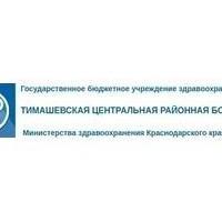 Платное отделение 20 городской больницы