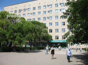 Платные услуги урологии в Красноярске в центре