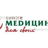 """Цены в медицинском центре """"Медицина для своих"""", Тольятти - ПроДокторов"""