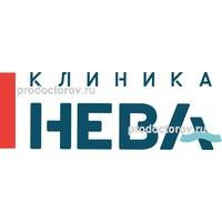 Цены в клинике «Нева», Тольятти - ПроДокторов